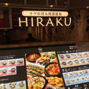 チゲ料理&韓国鉄板 HIRAKU