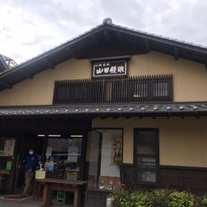 山田饅頭本舗