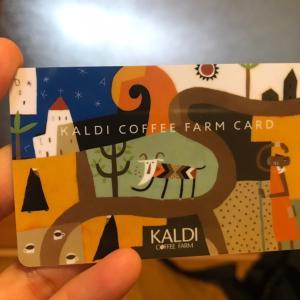 KALDIカード