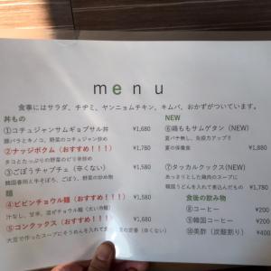 何食べよう