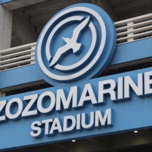 ZOZOマリンスタジアムへ