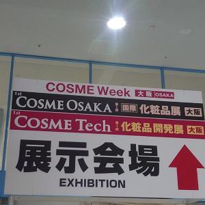 1st COSME WEEK OSAKA☆