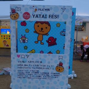 YATAIフェス!2020@大阪城公園☆