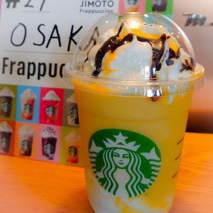 スタバ JIMOTOフラペチーノ #27OSAKAはミックスジュース♡