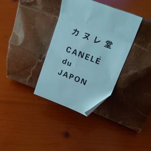 久しぶりにカヌレ堂 CAMELE du JAPON☆