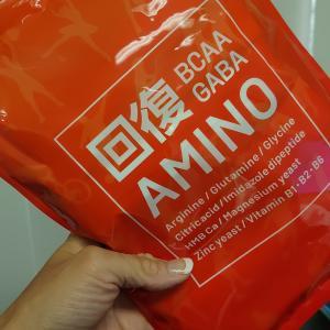 運動する時の必需品『回復アミノ』のプレゼントキャンペーン☆