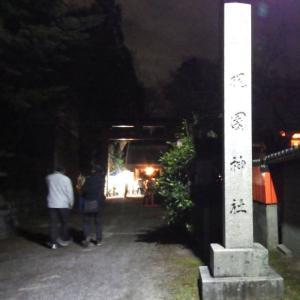 小さな旅 京都・精華町 いごもり祭