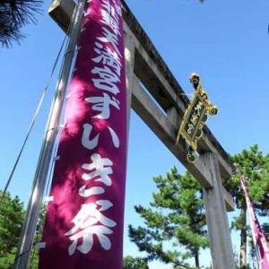 北野天満宮・ずいき祭り 2020 御御輿(1)