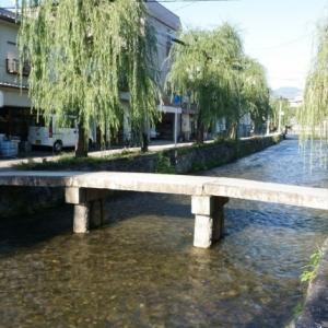 lovely stone bridge