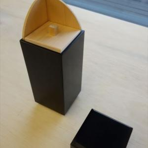 sake container