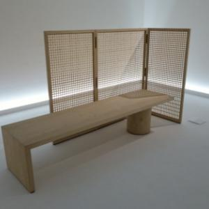 bench with a screen