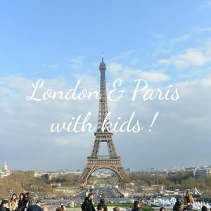 春休み子連れロンドン・パリ旅 :楽しいのは大人だけじゃない!子連れ(小学生男子)が楽しめる場所11選。