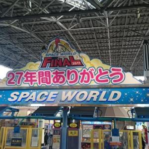 ANAマイルが貯まりまくっていたのでスペースワールドが閉園前に訪問 入場者数多すぎてびっくり