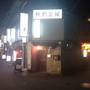 京都西院の立ち飲み処 折鶴会館は一人飲みのオアシス