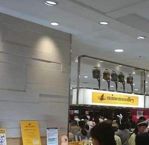 関西土産の新名物 お好み焼きチョコ・たこ焼きクッキー 梅田と道頓堀ミナモアレ