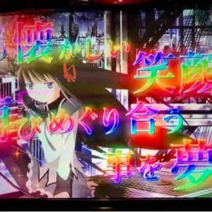 パチスロ劇場版魔法少女まどか☆マギカ【新編】叛逆の物語を58000G回した記録