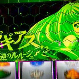 緑色が美しいマシン