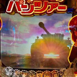 【Pガールズ&パンツァー劇場版】『居合い』カスタムで初実戦!前編