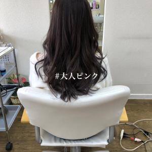 滝川市でピンクカラー♪ 大人可愛い髪色になりたい方に おススメです☆