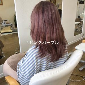 滝川市でピンクパープル♪ 可愛い髪色になりたい方に おススメです☆