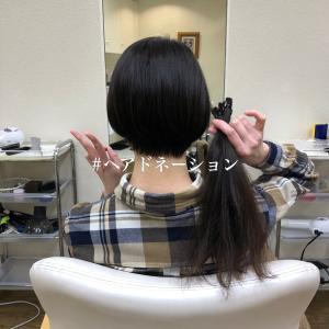 滝川市でヘアドネーション☆ 最高のプレゼントをありがとうございます♪
