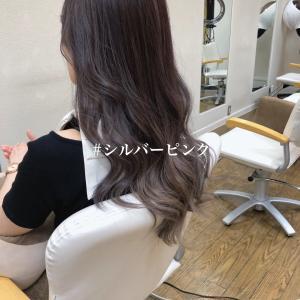 滝川市でシルバーピンクの作り方☆ 因みに白髪染めにも使えます♪