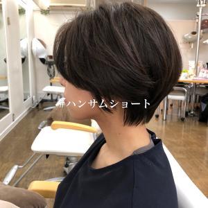 滝川市でハンサムショート☆ 綺麗な髪色と 素敵なシルエット♪