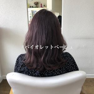 滝川市でイルミナカラーで 色落ちも可愛い! 暗髪透明感カラーの作り方♪