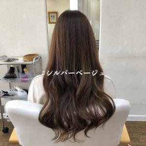 滝川市でシルバーベージュ♪ 柔らかな髪色は如何ですか?