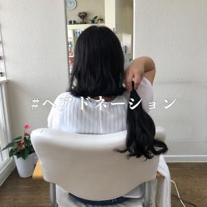 滝川市でヘアドネーション☆ 髪の毛を伸ばす最適な方法!!!!!!!!!!