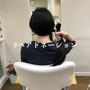 滝川市でヘアドネーション☆ バッサリ切る時は前から?