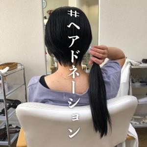滝川市でヘアドネーション☆ 髪の毛をバッサリ切るならヘアドネーションしてみませんか?
