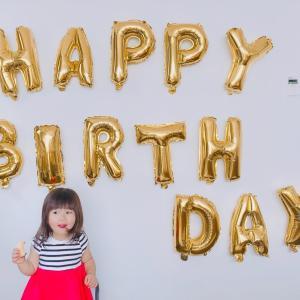 娘のお誕生日。