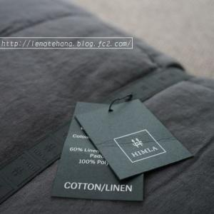 【HIMLA】スウェーデンからやってきた夏の寝具