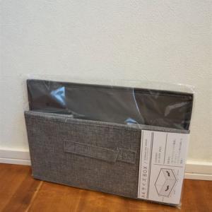【3coins】のBOXが優秀!と、子ども達の洗濯物問題その後