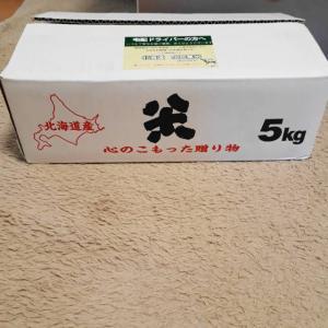 水芭蕉米 新米「むすび(おぼろづき)」