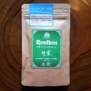 日本茶製造で作られたルイボスティー