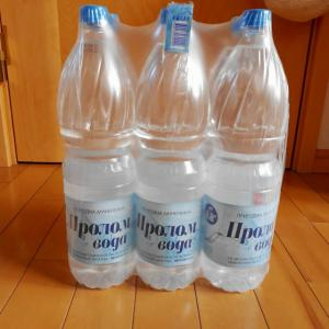 セルビアでは誰でも知ってる健康増進抑石温泉水