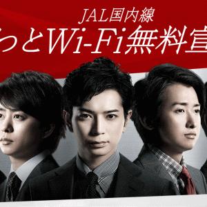 JAL、国内線の機内インターネットをずっと無料に