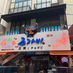 魚介類も豊富な韓国グルメ