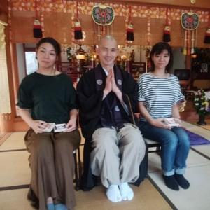 [岩屋寺日記]   仏教的・・・・