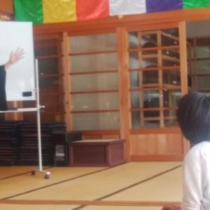【岩屋寺日記】  坐禅講座