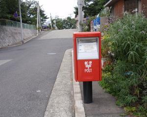 [2009年]沿線徒歩旅 東海道本線 甲子園口→神戸、山陽本線 神戸→須磨