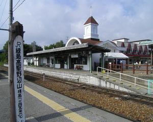 [2011年]沿線徒歩旅 小海線 野辺山→小淵沢