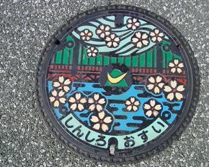 [2012年]沿線徒歩旅 飯田線 湯谷温泉→東上