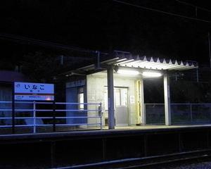 [2012年]沿線徒歩旅 身延線 稲子→下部温泉