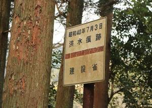 [2012年]沿線徒歩旅 高山本線 上呂→焼石
