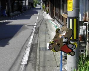 [2012年]沿線徒歩旅 高山本線 焼石→白川口