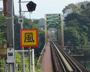 [2013年]沿線徒歩旅 太多線 多治見→美濃太田