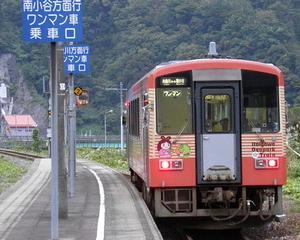 [2013年]沿線徒歩旅 大糸線 南小谷→小滝
